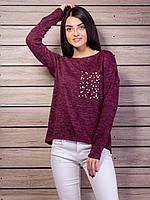 Женский свитер с декорацией бусинками