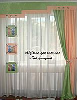 Жесткий ламбрекен Весёлые картинки 2м