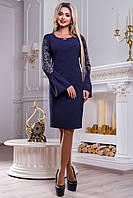 Шикарное платье р. 44 и 46, костюмная ткань с вышивкой, тёмно-синее