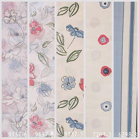 Ткань для штор 9137 w1687