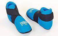 Футы для кикбоксинга, тхэквондо PU Everlast (р-р XXS-XXL синий, крепление резиновая лента)