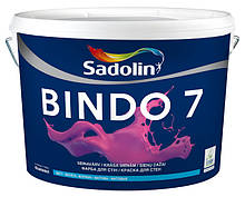 Краска для стен  и потолка Sadolin BINDO 7 ( Садолин Биндо 7) 2,5л