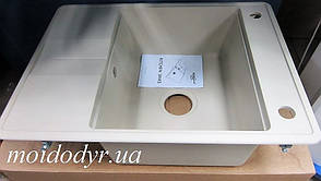 Гранитная кухонная мойка  Aquasanitа Bella SQB 102 (111 silica)