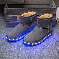 Угги со светящейся подошвой LED (USB подзарядка), Серые короткие, размер 35,36,37