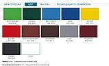 Резиновая краска серая  матовая RAL 7046 Farbex 6кг, фото 2