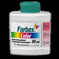 """Водно-дисперсионный пигментный концентрат """"Farbex color"""" 80мл  Лимонный"""