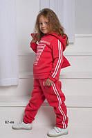 Теплый спортивный костюм тройка с начесом для девочки