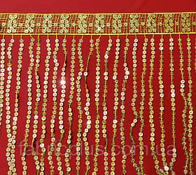 Бахрома  с  пайетками  h=28 см  золото №АВ305