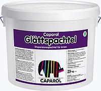 Минеральная финишная шпатлевка CAPAROL Glättspachtel 25кг