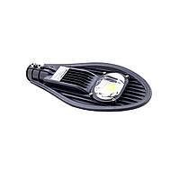 Светодиодный уличный светильник Евросвет 30W IP65 ST-30-04