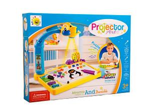 Дитячий проектор