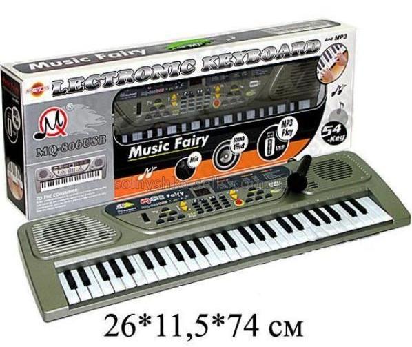 Пианино Синтезатор Орган детский MQ-806USB