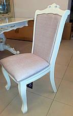 Стул обеденный деревянный в классическом стиле Севилья Sof, цвет белый, фото 3