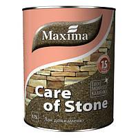 ЛАК ДЛЯ КАМНЯ БЫСТРОСОХНУЩИЙ Maxima Care of Stone Полуматовый 0,75л