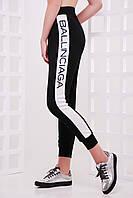 Модные женские спортивные брюки черные с манжетами и белыми лампасами, штаны Ballinciaga Багдена