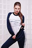 Женская спортивная кофта-реглан темно-синяя с надписью Ballinciaga кофта Урсула-2 д/р