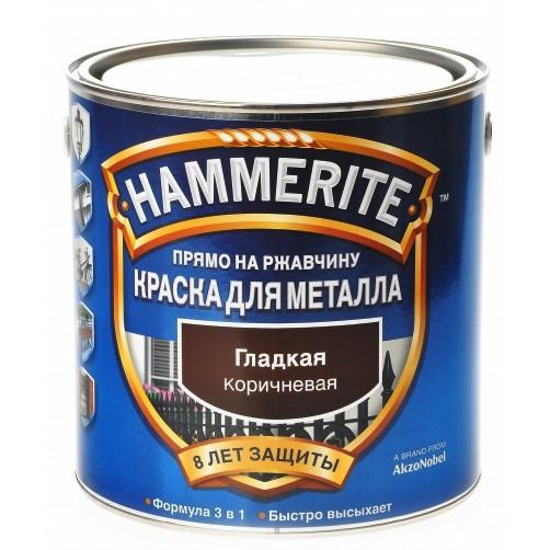 Краска гладкая Hammerite (Хаммерайт) Тёмно-коричневая 0.75 л