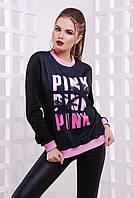 Стильный молодёжный теплый свитшот с розовой отделкой и надписями Pink Свитшот №3ДН д/р