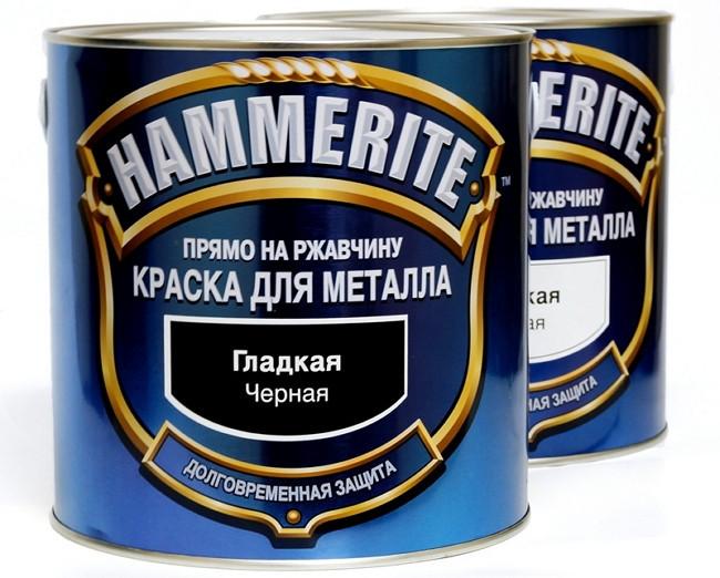 Краска гладкая Hammerite (Хаммерайт) Чёрная 0.75 л