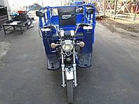 Грузовой мотоцикл Spark SP 125 TR-2  УЦЕНКА! С  документами