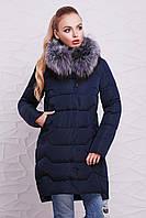 Женский темно-синий пуховик с натуральным мехом на воротнике, зимняя куртка 17-101