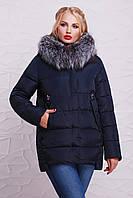 Красивая женская зимняя куртка с меховым воротником темно-синяя, большие размеры Куртка 17-038