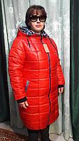 Женское пальто 56,58,60,62