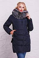Теплая женская зимняя темно-синяя куртка-пуховик с мехом на воротнике и карманах,большие размеры Куртка 17-122