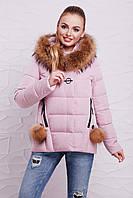 Стильная женская зимняя розовая куртка с меховым воротником и помпонами Куртка 17-128