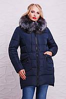 Модная женская зимняя куртка-пуховик удлиненная с меховым капюшоном темно-синяя,большие размеры Куртка 17-116