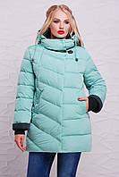 Стильная зимняя женская стеганая куртка большие размеры, мятная Куртка 17-117