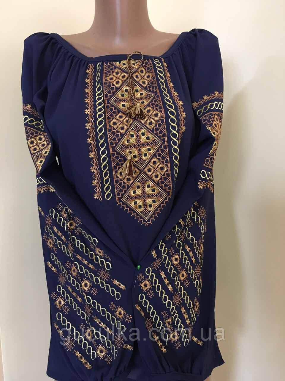 Жіноча вишита сорочка з квітковим орнаментом 229b7cadb1c05