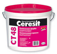 Фасадная  силиконовая краска Ceresit CT 48 10л