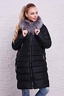 Теплый женский зимний пуховик с натуральным меховым воротником-капюшоном темно-синий, зимняя куртка 7391