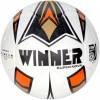 Мяч для футбола Winner Super Nova FIFA Approved