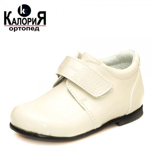 Туфли 1124 бежевые лак (19-21) - Calorie-shop в Одессе 3287da499e4a0