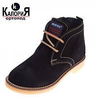 Детские ортопедические демисезонные ботинки для мальчика Калория 3320(501)