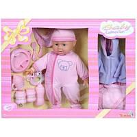 Simba Кукольный набор Пупс с аксессуарами в розовом New Born Baby 5091959