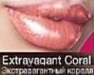 Увлажняющий блеск для губ Luxe, Avon, цвет Extravagant Coral, Экстравагантный коралл, Эйвон, 62424