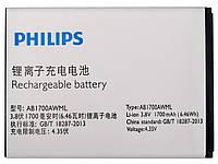 Аккумулятор к телефону Philips AB1700AWML 1700mAh