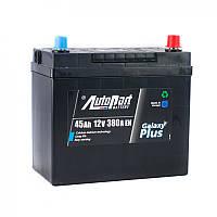 Аккумулятор Autopart Plus 45 Ah, 12V,(0)