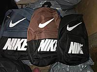 Спортивный рюкзак NIKE разных цветов