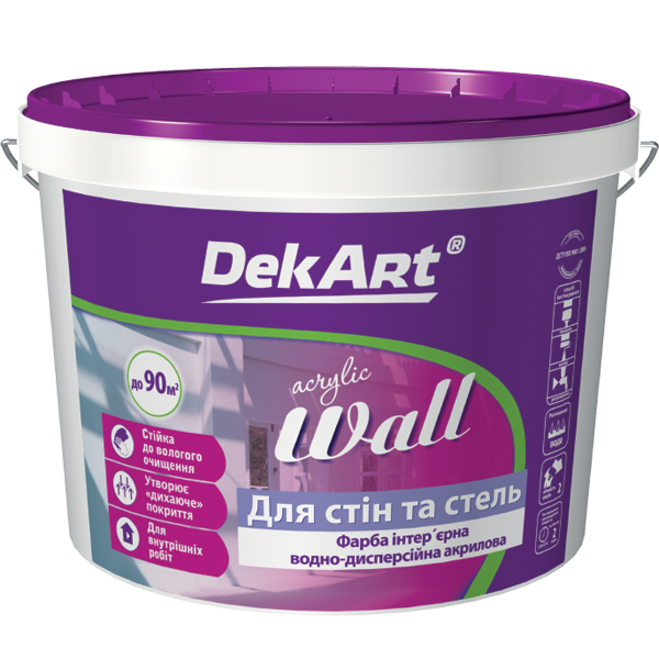 """Краска интерьерная для стен и потолков матовая """"Wall"""" DekArt 6кг"""