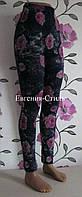 Леджинсы женские цветные на махре р-р 44-54, фото 1