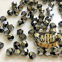 Бусины биконусы Премиум, цвет Hematite, 4mm (1шт)