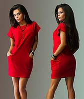 Свободное платье Free Style красное