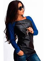 Женская кофта из экокожи  Jenny электрик (синяя)