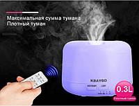 KBAYBO 300 мл Аромалампа с пультом Увлажнитель воздуха ультразвуковой  Электрический диффузор арома лампа, фото 1