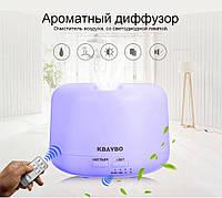 KBAYBO 300 мл Аромалампа с пультом Увлажнитель воздуха ультразвуковой  Электрический диффузор арома лампа