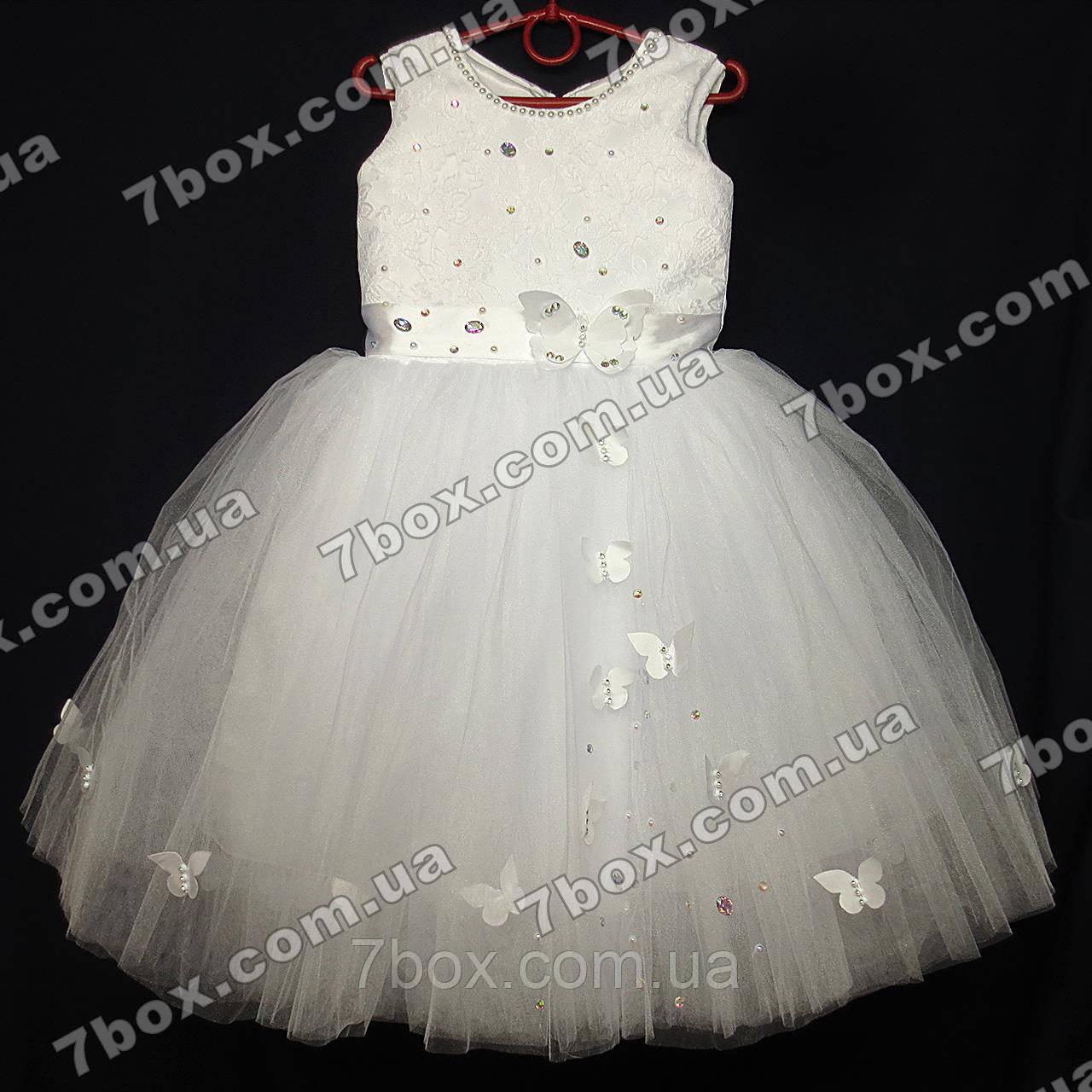 Детское платье бальное С бабочками 5-6 лет белое. Опт и Розница Возраст